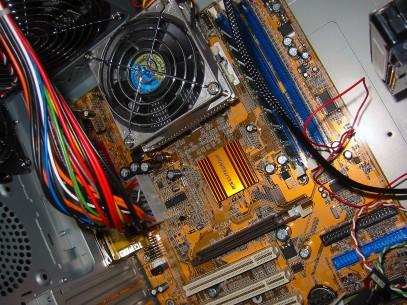 Inside of a desktop computer
